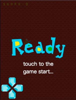 minigame002ready