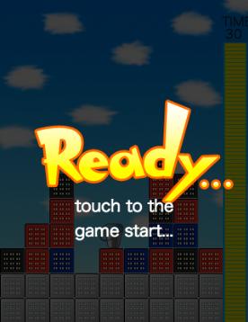 minigame003ready