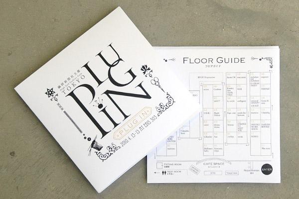 plugin_catalog