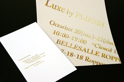 plugin_luxe