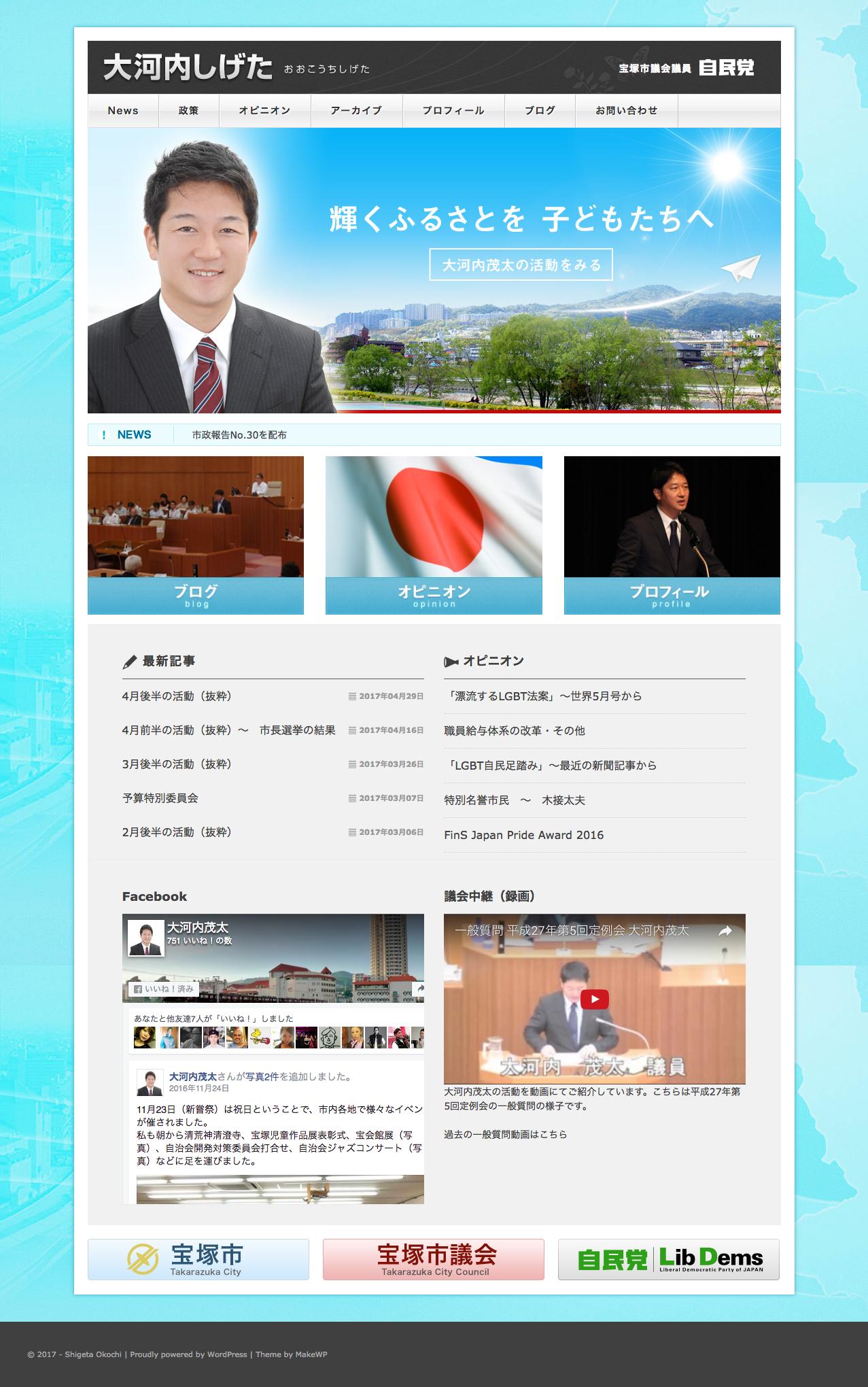 okochi.org